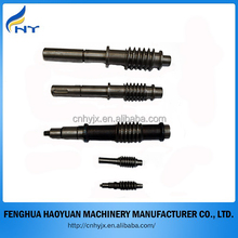worm / micro worm gear shaft for toy
