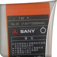 Sany Battery HL-2C (7.4V-3000mAh) for Sany remote control