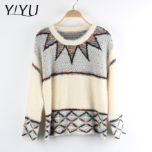 Women Jacquard Geometric Pattern holiday sweater christmas ladies sweater wholesaler