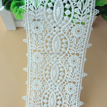 Free sample african lace fabric uk for garment