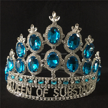 "Large Wedding Pageant Tiara Diadem 5.5"" Blue Rhinestone Crown Gold bridal"
