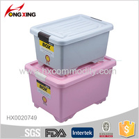40 liter plastic storage container airtight homes container