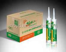 Clear sealant silicone silicone sealant for glass and metal