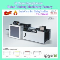 Hot & Cold Glue Folding Gluing Machine, Earth Cover Box Gluing Machine YL-ZH680 which its operation is simple and convenient