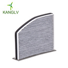 Factory direct supply air cabin filters, custom hepa filter auto air filter, car air filter