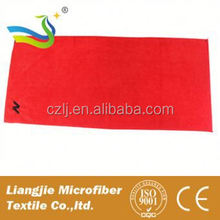 [Liangjie] Microfiber absorbent travel sports chamois sports towel