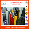 competitive price 6063 aluminum extrusion curtain wall profile