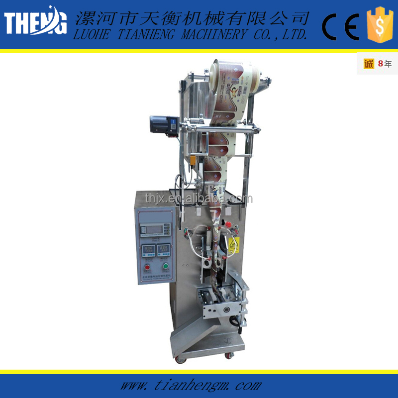 Hot sale Vertical automatic powder food packaging machine for milk