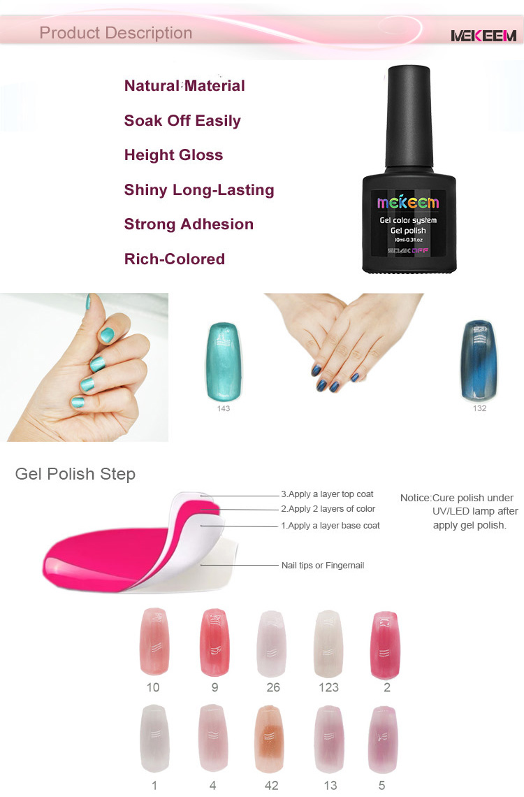 High Gloss Pink Gel Effect Nail Polish