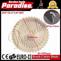 Wholesale Replacement Cutter Knife Blades For Grass Cutter Brush Cutter Blade