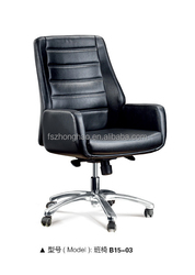 office furniture office swivel chair leather executive chair