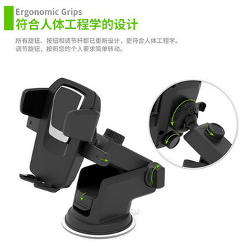 hot product 2017 sticky suction cup dashboard long neck iOttie Easy One Touch 2 Car Mount Holder for mobile samsung IP