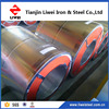 Customized G350 prepainted ppgi ppgl color coated steel coils rolls