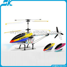 MJX T23 T623 68cm 3 Channel Radio Control Helicopter with Gyro, RC Toys for Adult