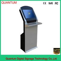 Cheap Custom Self Service Multi Function