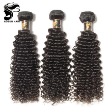 Hot Sale Unprocessed Peruvian Hair Bundles Soft Curly Human Hair Weave