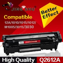 Compatible Q2612A 12a toner cartridge compatible for hp 1010/1012/1015/1018 Laser Printer