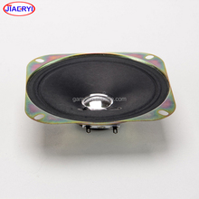 High efficiency hifi bass speaker