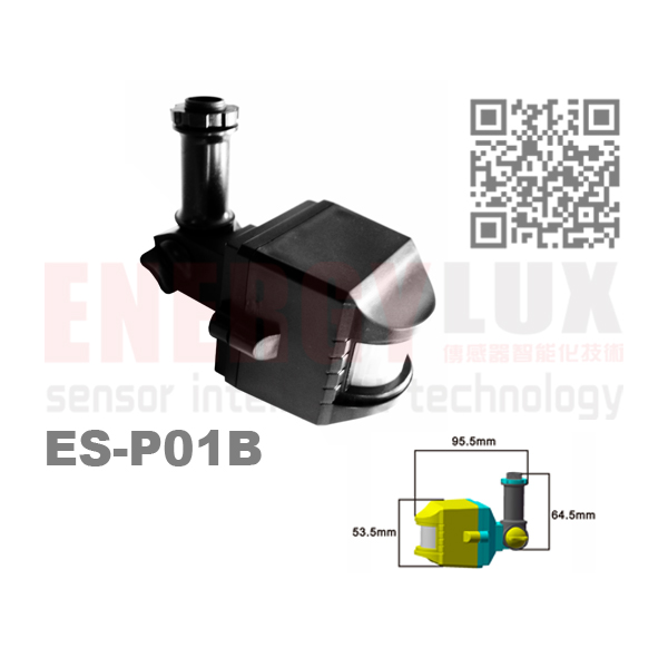 ES-P01B PHOTO SENSOR LOW PRICE FROM MANUFACTOR