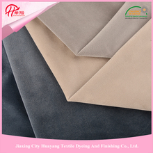 Can be customized polyester garment fabric plain short pile fleece knitting fabric