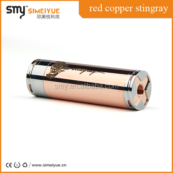 Red cooper stingray mod,black copper stingray mechanical mod /brass stingray mod pk x6 /k100/k1000 pipe e cig
