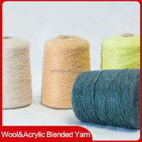 AY00001 - Wool acrylic nylon blended spray air yarn for knitted sweaters