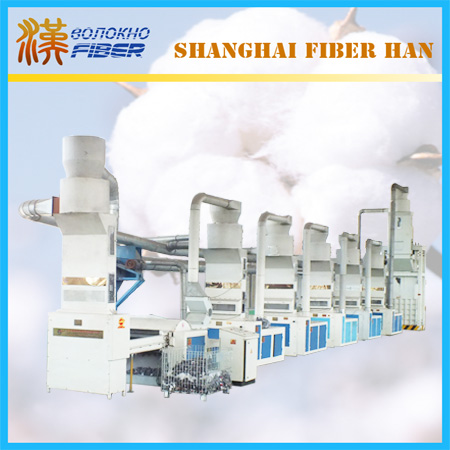 Polyester yarn waste recycling machine, nonwoven machine