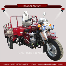 Chinese hot sale Kavaki brand red 150cc 200c mobile food rickshaw scooter three rim tricycle