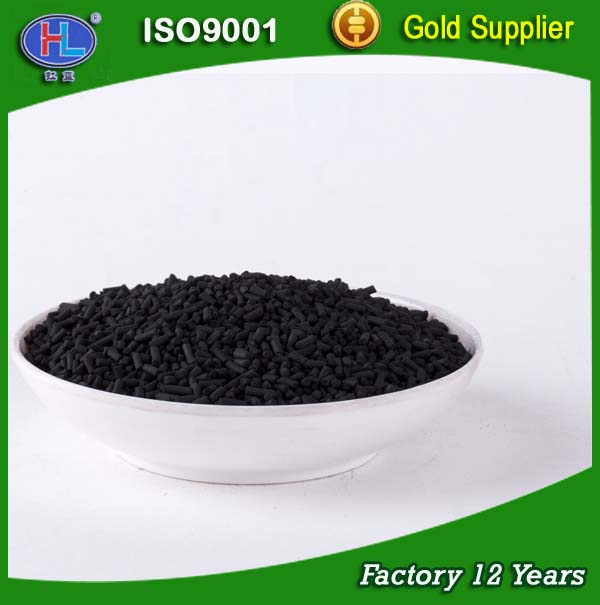 China Gold Supplier Oxymethylene Gas Removal Coal Columnar Activated Carbon for Decorating Houses