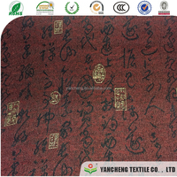 hot selling china styple chinese words jacquard poly coated paper