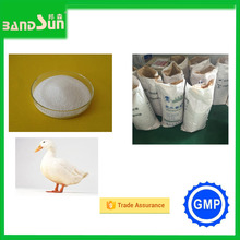 sodium butyrate 156-54-7 gmp white powder veterinary medicine animal feed additive cow mdicine feed additive broiler fattener