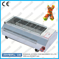 2015 hot sell electric grill temperature controller