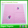 Wholesale customized design polka dot with cakecup party dinner paper napkins