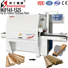 Shengong Facotry Wood Working Multi Blade Rip Saw Machine