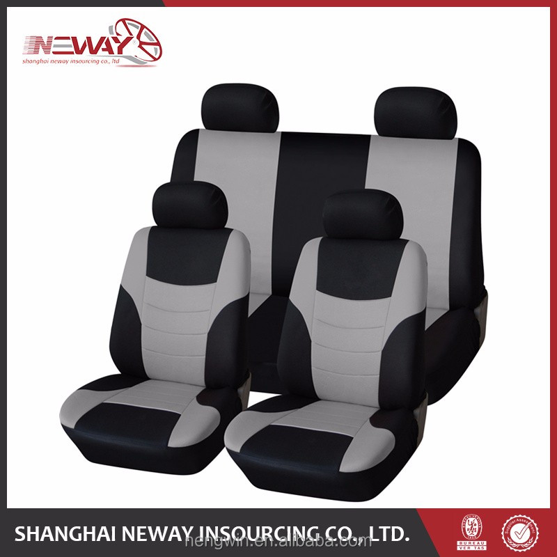 High frequency knitted polyester car seat cover