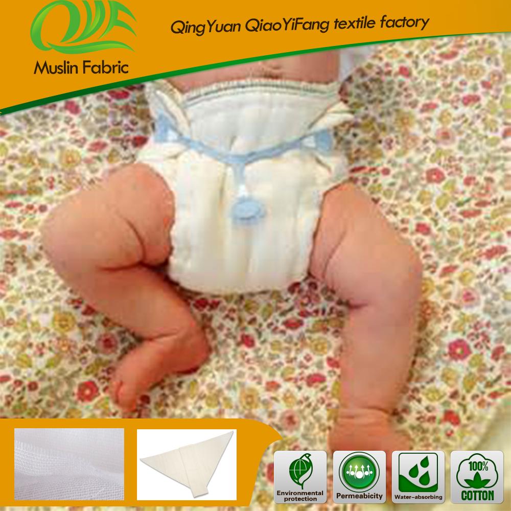 Adult cloth diaper flat