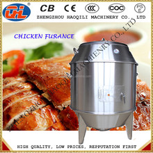 Electric Model Chicken roasting machine | Chicken Roaster Machine | Meat Roasting Machine