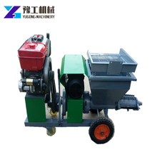 Cement mortar plaster pump sprayer concrete spraying machinery price