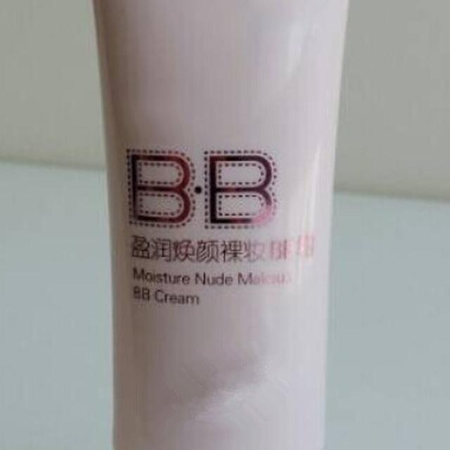 Rich BB Cream