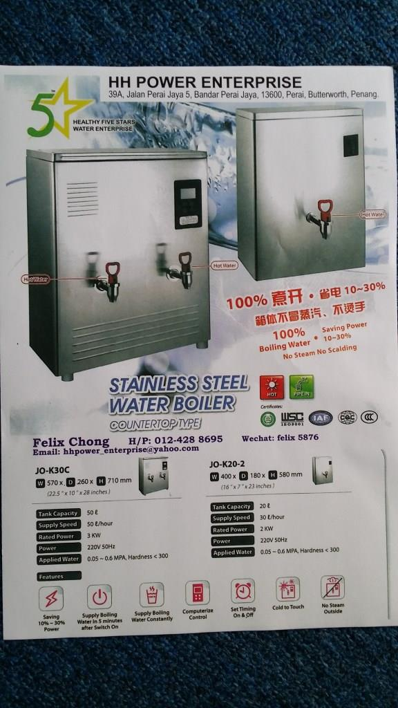 stainless Steel Water Boiler