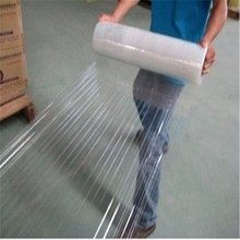 BSCI factory supply super tension PE wrappling film/PE stretch wrap/stretch film for export pallet