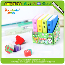 3D Puzzle Stationery Book Eraser