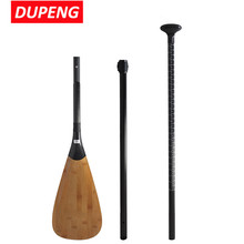 610g Super Light 3 Piece Bamboo Carbon Fiber adjustable Stand up Paddle
