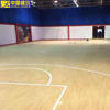 /product-detail/vinyl-wood-like-basketball-floor-60746653918.html