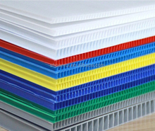 Plastic Polypropylene PP Fluted Correx Board pp bubble guard board