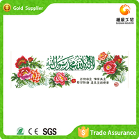 Yiwu factory decorative Mohamed Islamic calligraphy flower 3d diamond cross stitch painting