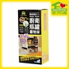 Self Adhesive Kitchen Accessory excellent quality stainless steel wall storage