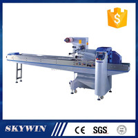 SK-100i meat bunch pillow Packing filling Machine
