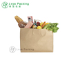 brown kraft wholesale small shopping paper bag grocery with twisted paper handle