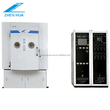 Factory price small pvd ion deposition metalization thin film vacuum coating machine